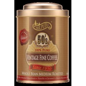 五十年代古樹豆咖啡 (特級3+)