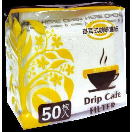 Drip Cafe Filter