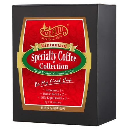 特選尚品咖啡系列  ( 濾掛式 )