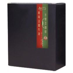 古樹&牛油 手工曲奇(混盒裝)