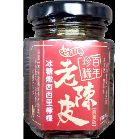 100ml Vintage Lemon Honey
